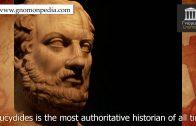 ΕΠΕΙΣΟΔΙΟ 13ο – Ο ΣΥΒΑΡΙΤΗΣ ΚΑΙ ΟΙ ΣΠΑΡΤΙΑΤΕΣ -Το ήξερες αυτό; Did you know?