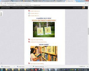 e-Learning 3