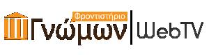ΕΠΕΙΣΟΔΙΟ 19ο - ΣΩΚΡΑΤΗΣ - Γνώμων | Gnomon - WEB TV
